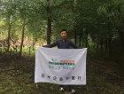 诚信经营、质优价廉——长兴鑫溢苗木场