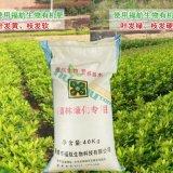 园林绿化专用肥