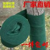 裹树布苗木保湿保温带缠树带保温棉厂家直销