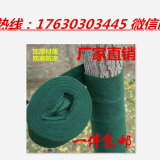 河南包树布厂家保温带批发价格缠树带保湿带