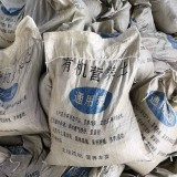 重庆腐殖土营养土有机肥批发1350 8336089 种植土 厂家直供