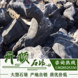 太湖石 假山石 景观石