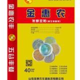 发酵豆粕微生物菌剂