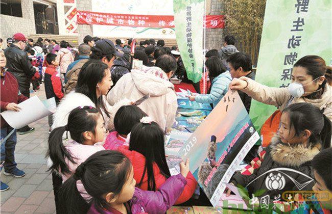 北京加强生物多样性恢复