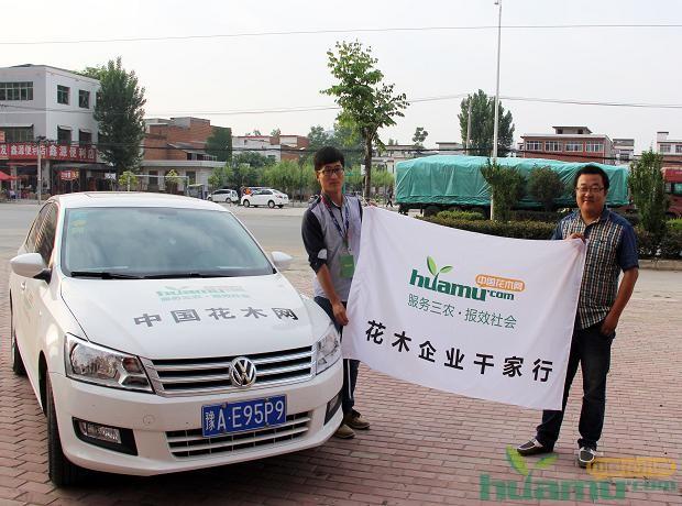 江浩与中国花木网记者合影