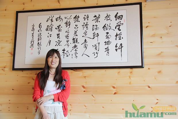 """花木网专访紫田农业杨柳——从""""门外汉""""到领军者"""