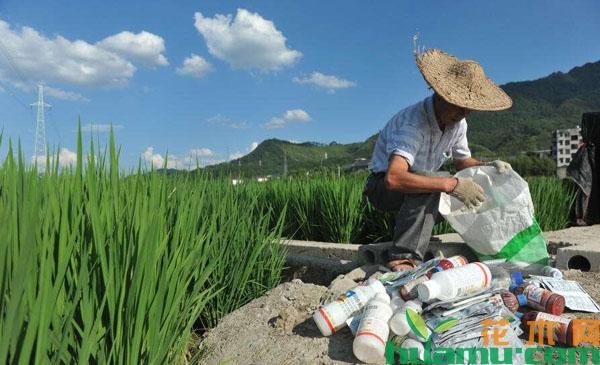 废旧农药瓶有偿回收,激发农民环保意识,助力建成全面小康社会