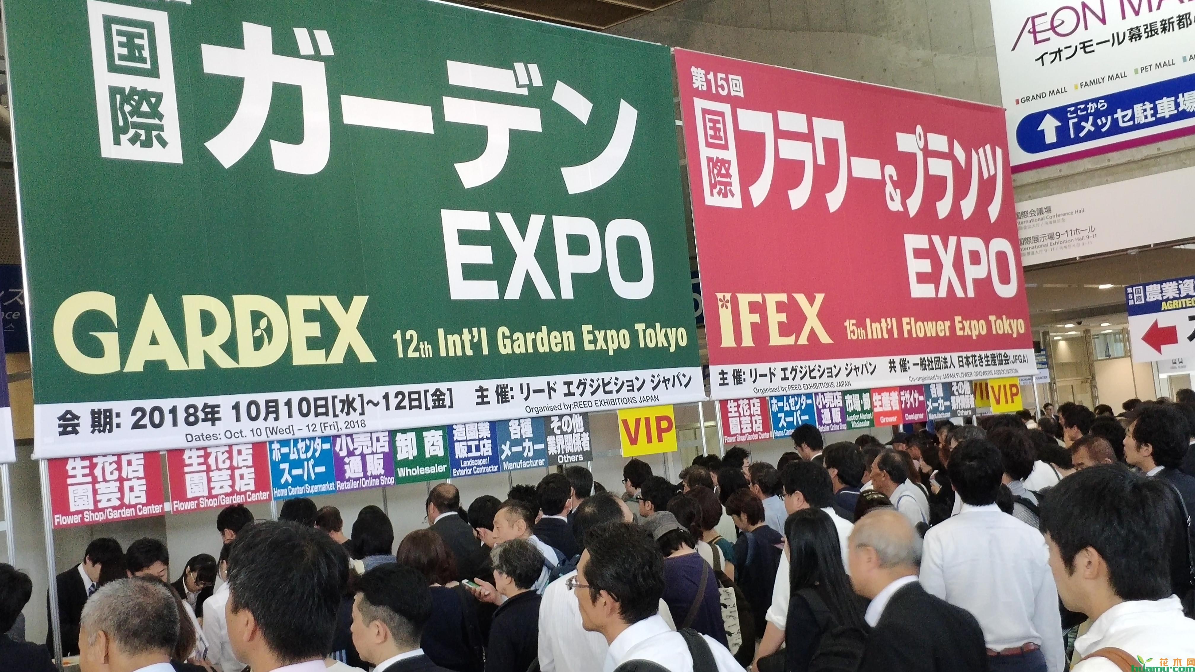 2019日本东京国际花卉园艺资材用品展览会
