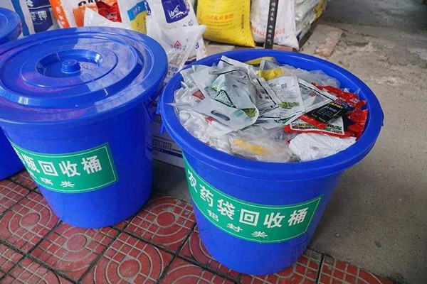 农药包装、农用薄膜不能再扔了,违者将罚款10万
