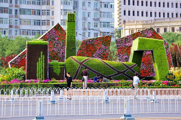 立体花坛,惊艳了世界,照亮了苗木行业的发展之路!