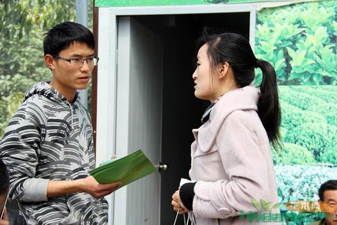 中国花木网团队参加2015肥西花木博览交易会