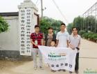 臨沂市青山花卉園藝有限公司:規范化管理帶來的品牌效益