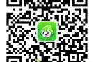 中国花木网用户交易须知