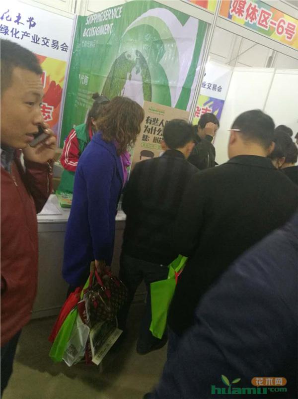 中国花木网参加2017中国(萧山)花木节