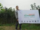 勇于创新、顺应市场——金桂园花木场