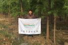 买三杉苗木的首选——桐乡三杉苗木基地