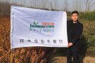 勇于前行的苗圃基地——江苏沭阳县靓景园林苗木场