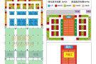 2018第六届中国沭阳花木节即将开始