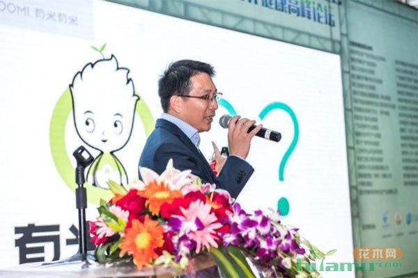 第四届绿博会与您相约八月 共同分享现代农业发展成果