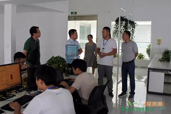 郑州市、区商务局领导及专家莅临花木网调研工作