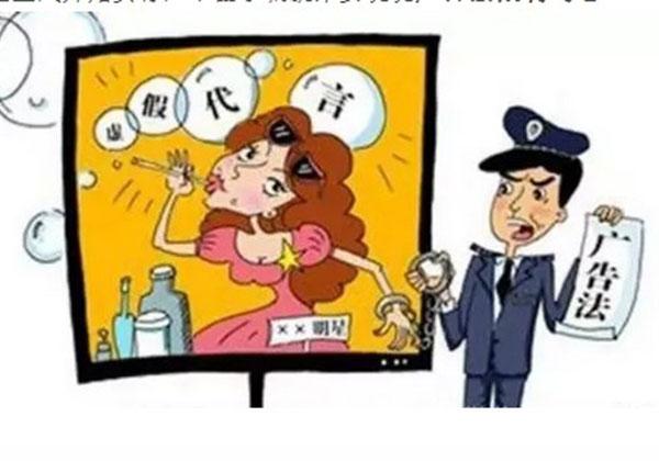 苗商们,广告里用到这些词,可能受罚!