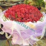 求婚玫瑰花生日鲜花速递108支红玫瑰