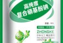 促进植物生长的复硝酚钠复硝酚钠原药