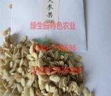 火参果(刺角瓜火星果)种子批发