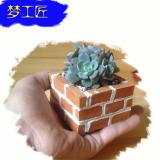 diy花盆砖 盆景砖 微景观砖