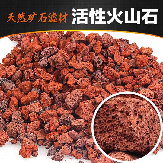 厂价批发 园艺用品火山石 多孔硬质火山岩 3-6mm 30-60mm