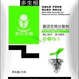 绿地美生根剂