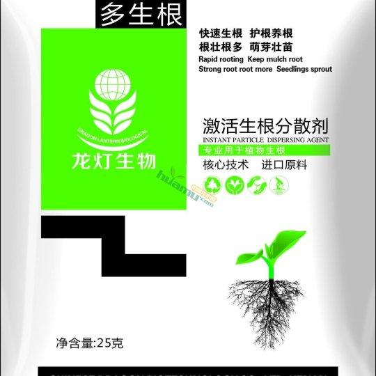 綠地美生根劑