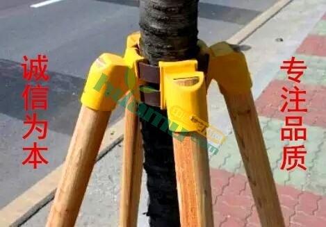 廠家直銷 樹木支撐架 樹木支撐 支撐器 支撐桿 綠化桿