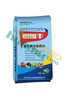 复合微生物肥料(通用型)