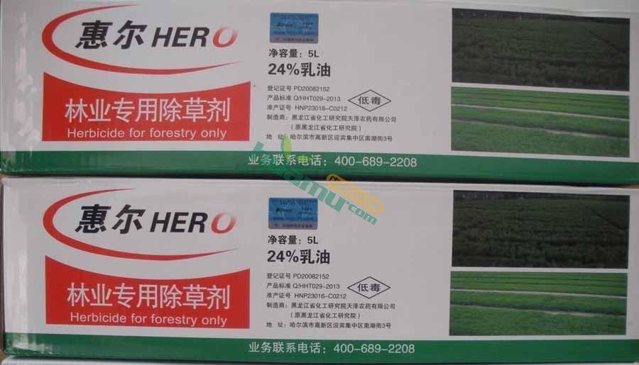 云杉除草劑苗圃專用除草劑惠爾除草劑陜西除草劑銷售