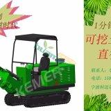 挖树机 树木移植机 移树机 挖坑机
