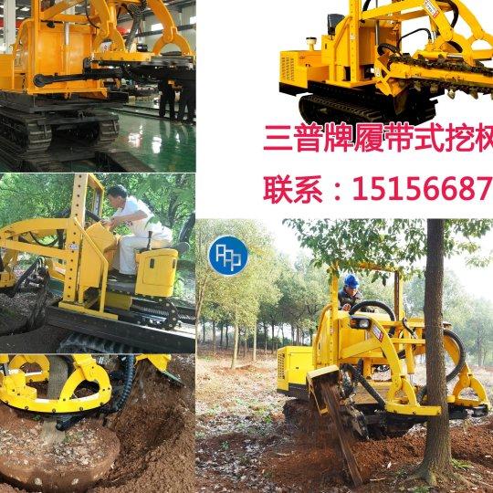 三普挖樹機 起樹機