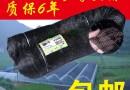 廠家批發 園藝遮陽網遮陰網黑色農用遮光網針織大棚太陽網遮陽網