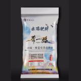 青粟农创微生物高钾颗粒水溶肥料