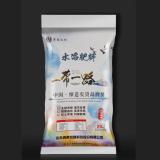 青粟农创水溶肥
