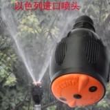 园林绿化草坪灌溉喷灌农田浇灌除尘降温喷洒旋转可调雾化麦格喷头
