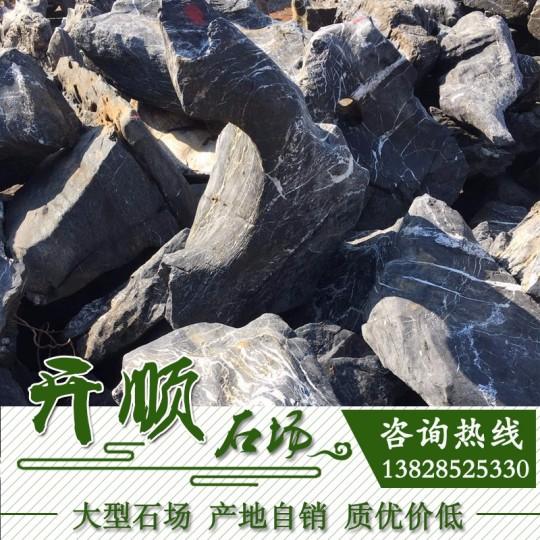 太湖石 假山石 景觀石