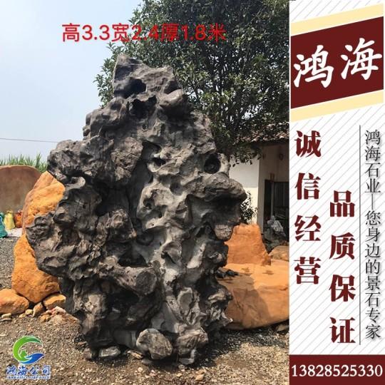 太湖石 奇石 假山石 景观 太湖石原石