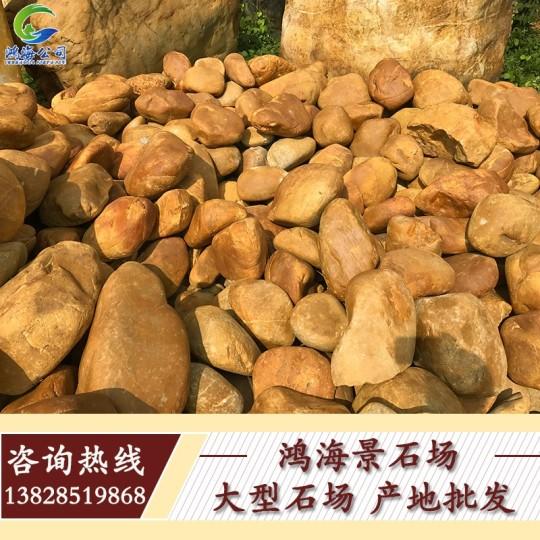黄蜡石原石 假山石 驳岸石 汀步石