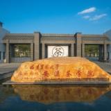 广场小区文化石 校友捐赠纪念石 大型?#22871;?#26223;观石
