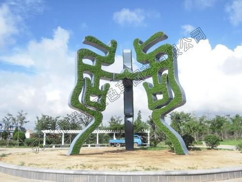 五色草造型盆景