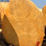 大型黄蜡石刻字石
