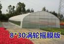花桶 进口优质花桶 花卉有水运输展示系统 进口花桶